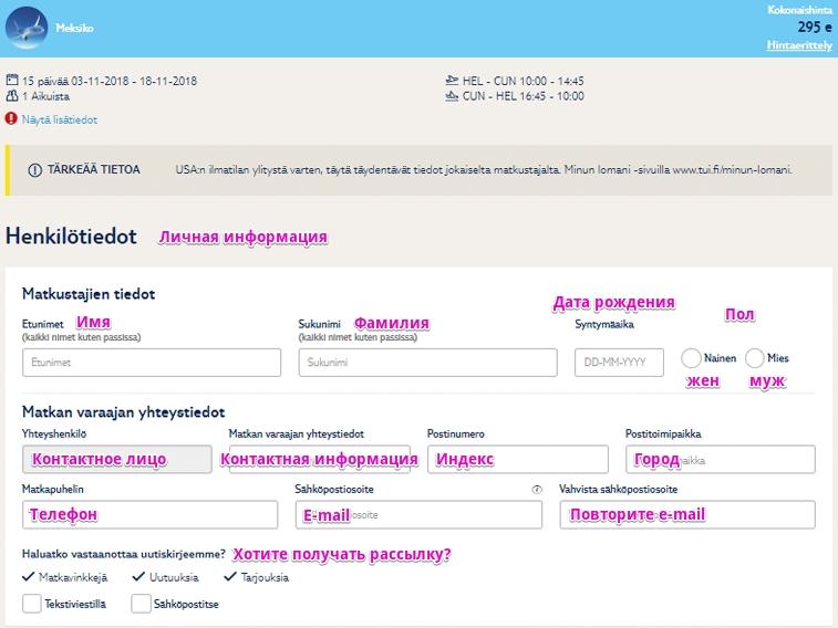Авиабилеты из санкт петербурга в самарканд цены